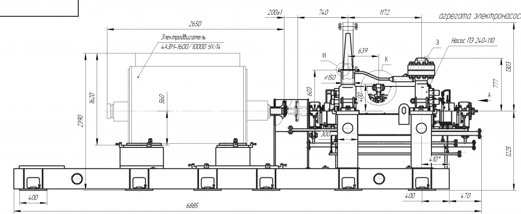 Outline drawing of pump unit APE 240-110