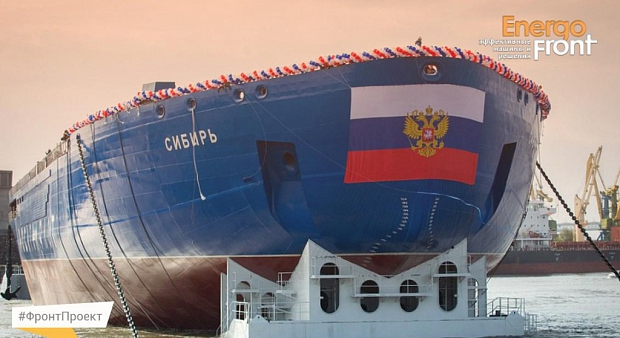 Acceptance of the equipment for the icebreaker «Siberia» have been completed