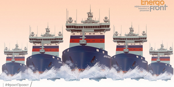 EnergoFront will supply equipment for two new serial icebreakers of project 22220